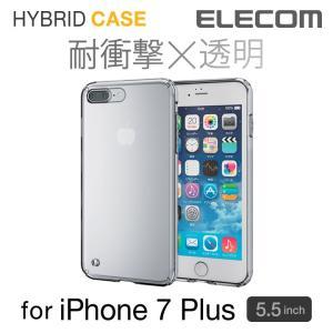 iPhone7 Plus 耐衝撃 ハイブリッドケース TRANTECT クリア┃PM-A16LHVCCR エレコム