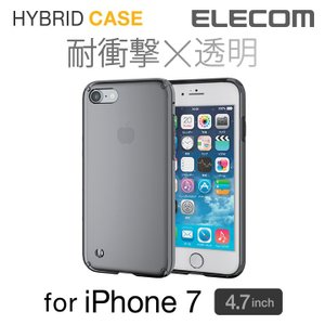 iPhone7 耐衝撃ハイブリッドケース TRANTECT ブラック┃PM-A16MHVCBK エレコム