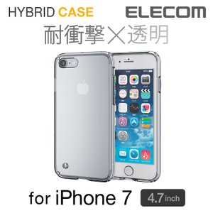 iPhone7 耐衝撃ハイブリッドケース TRANTECT クリア┃PM-A16MHVCCR エレコム