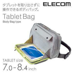 タブレットバッグ ボディバッグ 操作可能クリアポケット付 グレー 〜8.4インチ┃TB-08BB01GY アウトレット エレコムわけあり
