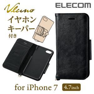 iPhone7 ソフトレザーカバー イヤホン巻取 ブラック┃PM-A16MPLFEHBK アウトレット エレコムわけあり|elecom