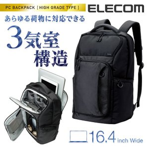 855b60d2728b エレコム PCバックパック(高機能タイプ) ブラック┃BM-BP03BK|elecom ...