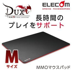 DUX MMOゲーミングマウスパッド ブラック Mサイズ┃MP-DUXMBK エレコム|elecom