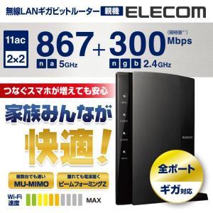 最新の無線技術を搭載し、離れた場所からも、複数台同時接続でも快適な無線通信(Wi-Fi)が可能! 全...