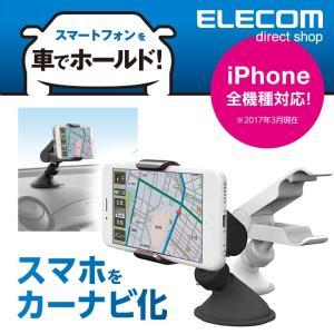 スマホ用 車載クリップホルダー(強力ゲル吸盤) ブラック┃P-CARS05BK エレコム|elecom