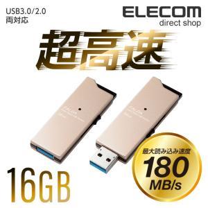 エレコム 高速 USB3.0メモリ FALDA スライドタイプ (最大180MB/s) ゴールド 1...