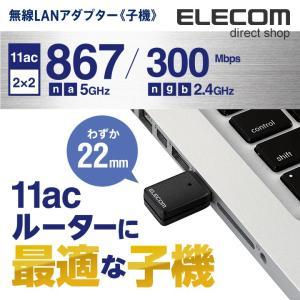旧機種から89%サイズダウンした小型モデル! USB3.0に対応し、パソコンに装着するだけで高速な無...