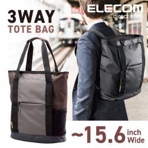 エレコム 3WAY ビジネス トートバッグ 収納可能 リュックベルト付き 1気室 PCポケット カーキ┃BM-BT01GN アウトレット エレコムわけあり