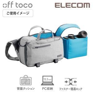 カメラバッグ off toco オフトコ 一眼レフ/ミラーレスカメラ用 全面撥水加工 三脚ホルダー付 グレー┃DGB-S033GY アウトレット エレコム わけあり elecom 06