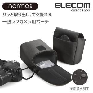 エレコム カメラポーチnormasノーマス一眼レフカメラ用ストラップホールド付 ブラック┃DGB-S...