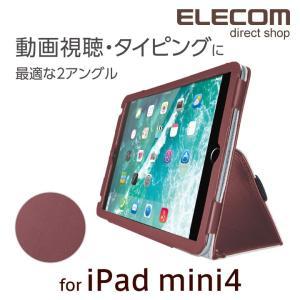 iPad mini4 ソフトレザーカバー 2アングルスタンド ブラウン┃TB-A17SPLFBR エレコム|elecom