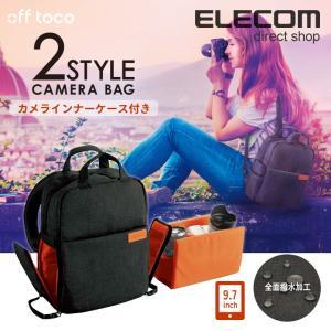 off toco 2STYLE カメラバックパック(ミニ) 一眼レフ/ミラーレスカメラ用 ブラック Sサイズ 9.7インチタブレット収納可┃DGB-S036BK エレコム elecom