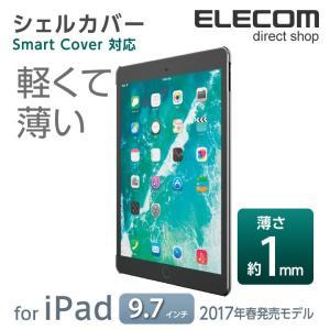 Apple純正Smart Coverと一緒に使えるポリカーボネート製の9.7インチiPad 2017...