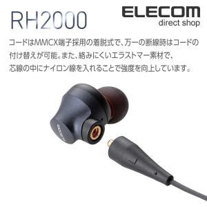 ハイレゾ音源対応 ステレオヘッドホン イヤホン RH2000 MMCX端子 着脱式コード仕様 ブラック┃EHP-RH2000ABK アウトレット エレコム わけあり|elecom|06