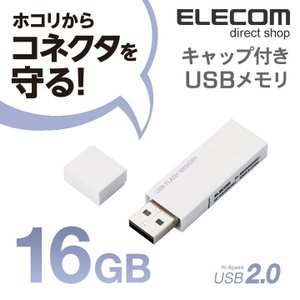 エレコム USBメモリ USB2.0対応 キャップ式 セキュリテイ機能対応 ホワイト 16GB┃MF...