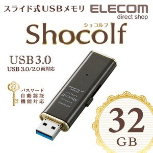 USBメモリ USB3.0対応 スライド式 Shocolf ...