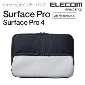 Microsoft(R) Surface(TM) Pro 第5世代をカバンの中にすっきり収納!マウス...