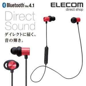 5組の3Dイヤーアームと、3組のイヤーキャップで耳のサイズにぴったりフィット。 φ6.0mmの外磁型...