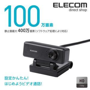 エレコム Webカメラ ハイビジョン ワイドスクリーン対応 100万画素 ブラック┃UCAM-C31...