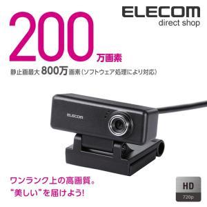エレコム Webカメラ高画質ハイビジョン200万画素 ブラック┃UCAM-C520FBBK|elecom