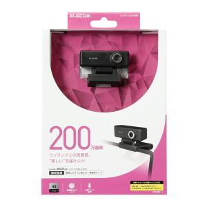 エレコム Webカメラ高画質ハイビジョン200万画素 ブラック┃UCAM-C520FBBK|elecom|03