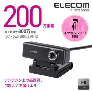 エレコム Webカメラ高画質ハイビジョン200万画素イヤホンマイク付き ブラック┃UCAM-C520...