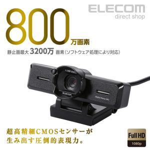 エレコム Webカメラ 超高精細Full Hd対応 800万画素 ワイドスクリーン対応 デジタルマイ...