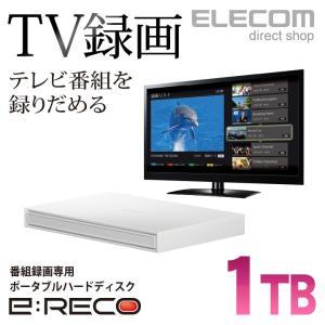 外付けHDD 番組録画向けポータブルハードディスク ホワイト 1TB┃ELP-ETV010UWH アウトレット エレコムわけあり