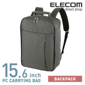 エレコム バックパック ビジネスバッグ PCバッグ 2気室 グレー 15.6インチノートPC対応┃BM-SN02GY アウトレット エレコムわけあり