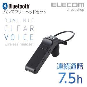 2df13452b338ad エレコム Bluetoothハンズフリーヘッドセット連続通話7.5時間ワイヤレス ブラック┃LBT-HS60MPBK ...