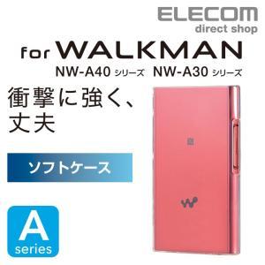 WALKMAN A40  ケース ソフトケース クリア┃AVS-A17UCCR エレコム|elecom