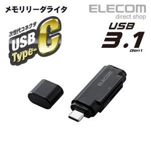 エレコム USBType-CメモリリーダライタUSB3.1Gen1対応スティックタイプ ブラック┃M...
