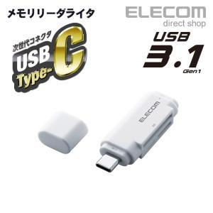 エレコム USBType-CメモリリーダライタUSB3.1Gen1対応スティックタイプ ホワイト┃M...