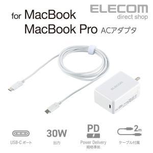 ACアダプタ USB Type-C/Power Delivery対応 パワーデリバリー 30W ホワイト ホワイト┃ACDC-CPS200WH ..