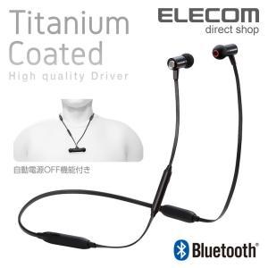 エレコム ワイヤレスヘッドホンイヤホンBluetooth通話対応電源自動オフ対応 ブラック┃LBT-HPC51AVBK アウトレット エレコムわけあり