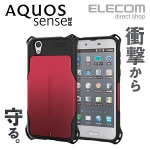AQUOS sense (SH-01K SHV40) ケース ZEROSHOCK 耐衝撃ケース レッド┃PM-SH01KZERORD エレコム|elecom