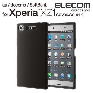 【激安!アウトレット】  Xperia (TM) XZ1とぴったりのサイズのシリコンケースです。 X...