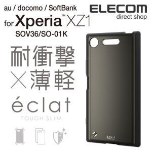 Xperia XZ1 (SO-01K SOV36) ケース TOUGH SLIM eclat ガラストップ風カバー ブラック┃PM-XZ1TSGBK エレコム|elecom
