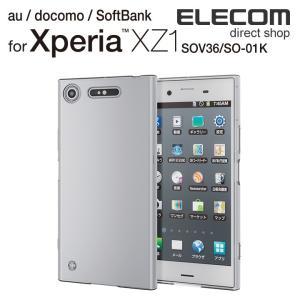 7a9e28a18c エレコム XperiaXZ1(SO-01KSOV36)ケースTPUソフトケース極み設計 クリア┃PM ...