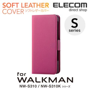 WALKMAN (NW-S310 NW-S310Kシリーズ) ケース 手帳型 ウルトラスリムソフトレザーカバー 薄型 ピンク┃AVS-S17PLFUPN エレコム|elecom
