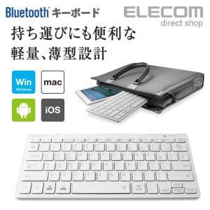 ワイヤレスミニキーボード Bluetooth3.0 軽量×薄型 Windows Android Mac iOS対応 ホワイト┃TK-FBP102WH エレコム|elecom