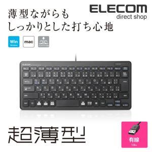 エレコム ミニ キーボード 超薄型 有線 1.5m ブラック ブラック 1.5m┃TK-FCP096...