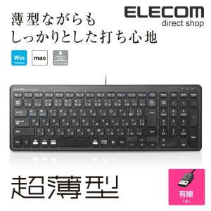 エレコム フル キーボード 軽量×超薄型 有線 1.5m ブラック ブラック 1.5m┃TK-FCP...