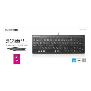 エレコム フルキーボード 軽量×薄型 有線 ブラック 1.5m┃TK-FCP097BK|elecom|03