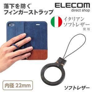 上質でなめらかな質感で、スマートフォンを傷つけないオール金属レスタイプ!指に装着してスマートフォンの...