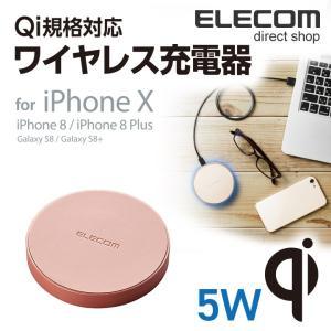 Qi規格対応 ワイヤレス充電器 iPhoneX/8/8 Pl...