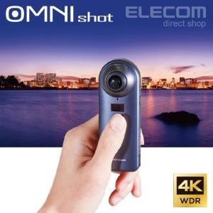 360度カメラ VRカメラ OMNI shot 4K対応 360度動画撮影 ブラック┃OCAM-VRW01BK エレコム|elecom