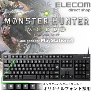 キーボード 有線 3.0m PlayStation4専用 モ...