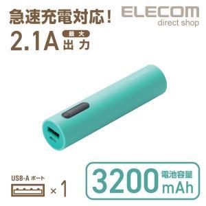 モバイルバッテリーコンパクト2.1A出力1ポート ティール┃DE-M04L-3200GN アウトレッ...