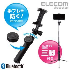 【激安!アウトレット】  Bluetooth接続でスティックの手元のボタンでワンタッチでシャッターを...